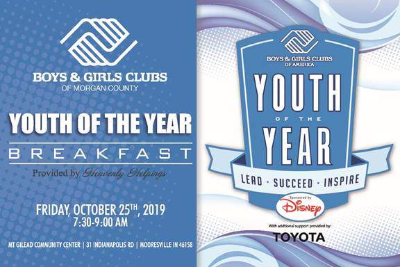 Youth of the Year Breakfast